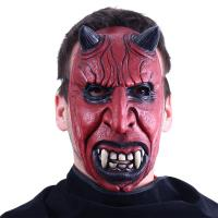 Maska čert Maska čert